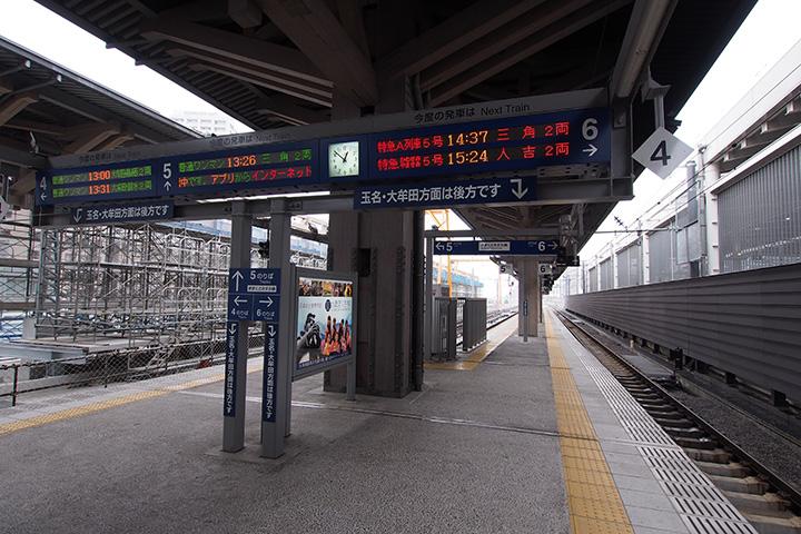 20170320_kumamoto-02.jpg