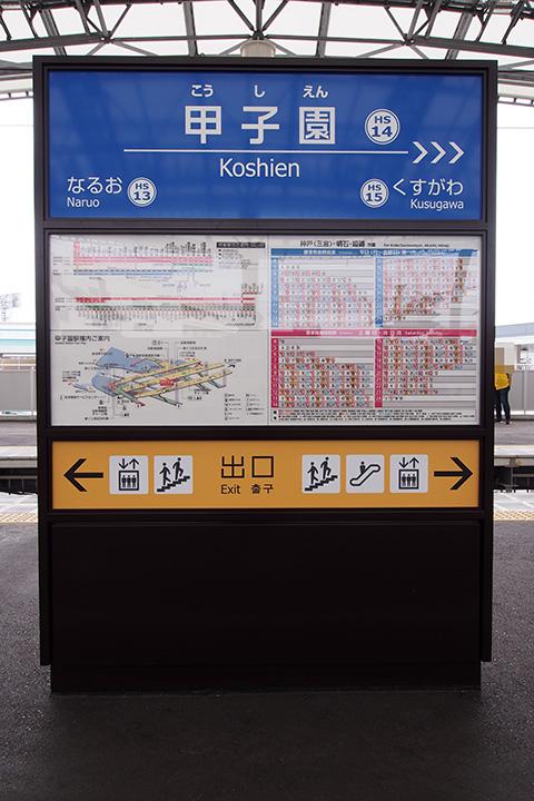 20170409_koshien-04.jpg