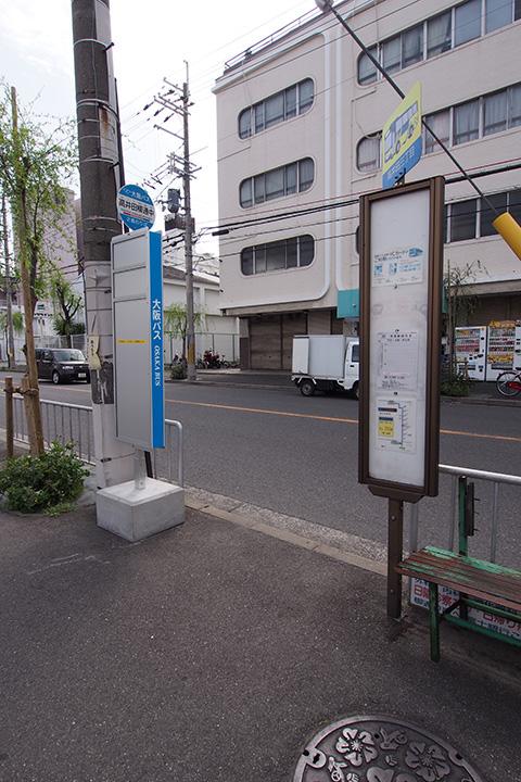 20170415_takaida_yanagidori_naka-05.jpg