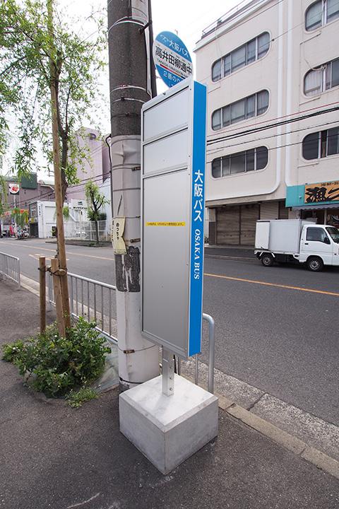 20170415_takaida_yanagidori_naka-06.jpg