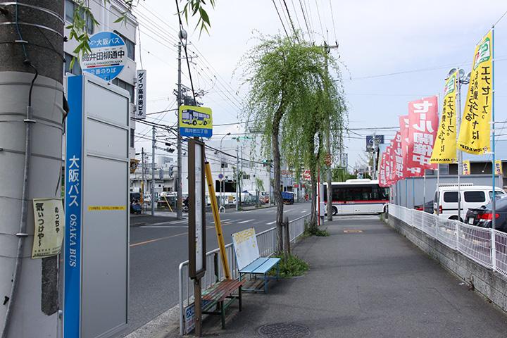 20170415_takaida_yanagidori_naka-11.jpg