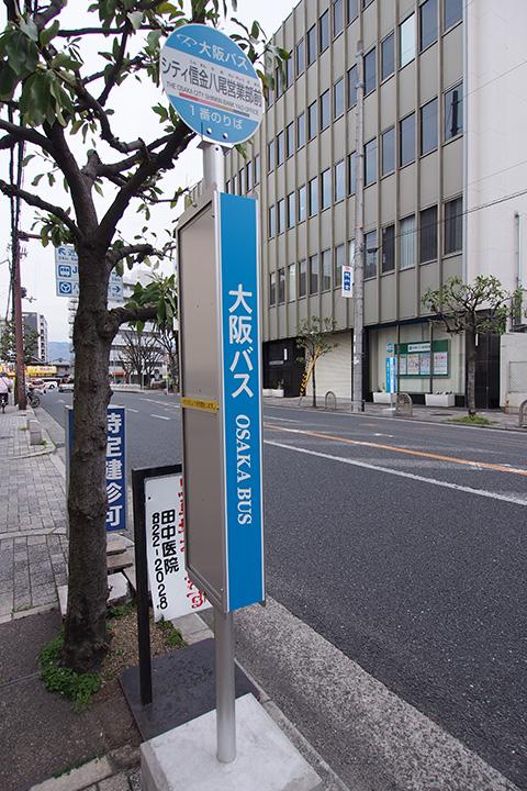20170415_the_osaka_city_shinkin_bank_yao_office-04.jpg