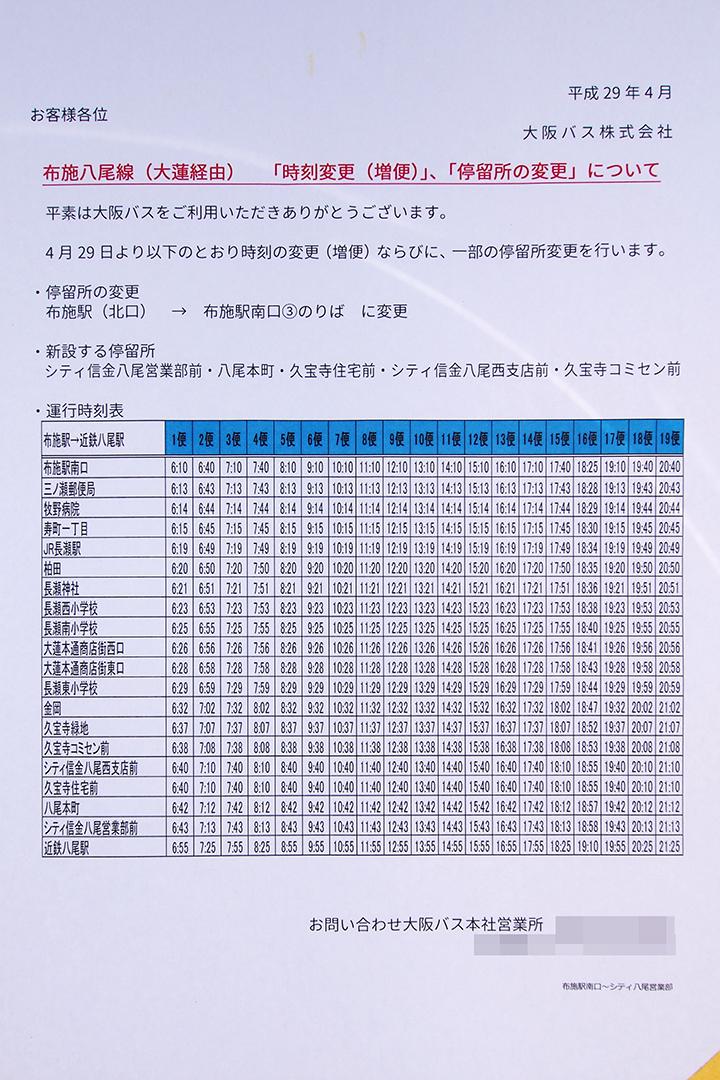 20170423_fuse_south-05.jpg