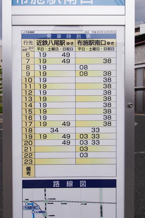 20170429_jr_nagase-02.jpg