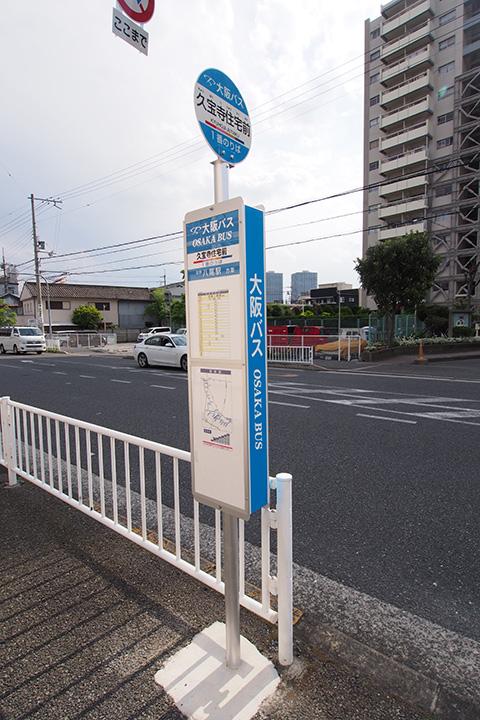 20170429_kyuhoji_jutaku-10.jpg