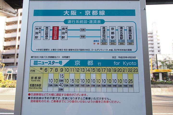 20170429_takaida_chuo-02.jpg