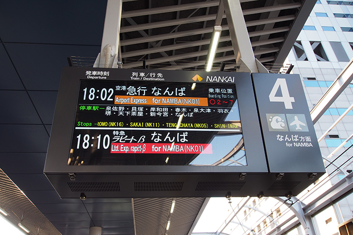 20170505_rinku_town-01.jpg