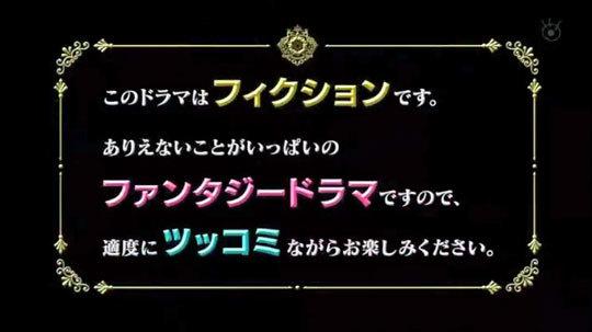 貴族探偵 (第1話/初回30拡大版・2017/4/17) 感想