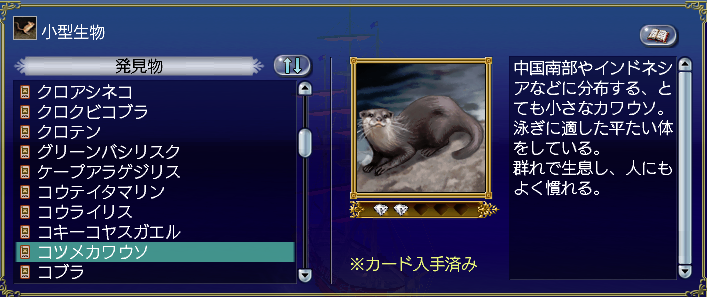 kancolle_20170314-233247157.png