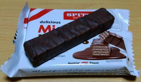 delicious Mignon Wafers/SPITZ2