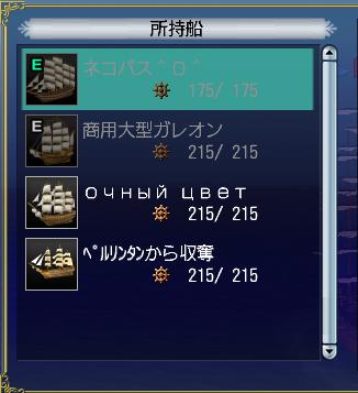 20170329-02使用船