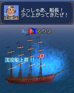 20170407-04引き上げ中