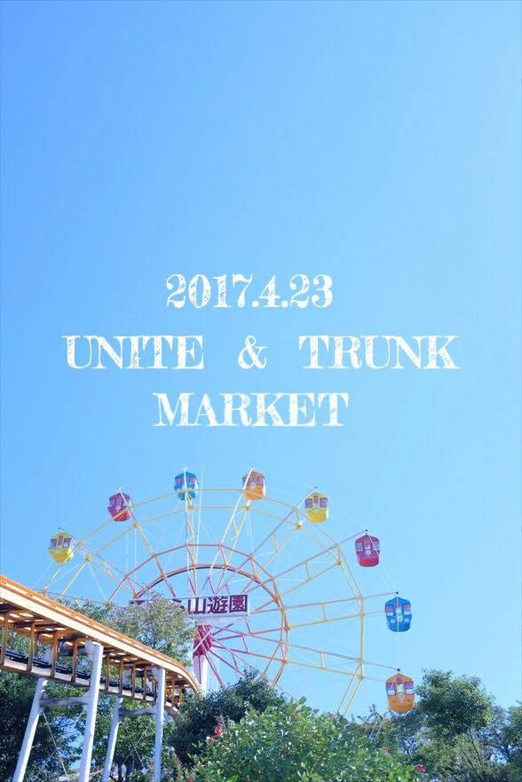 unite market