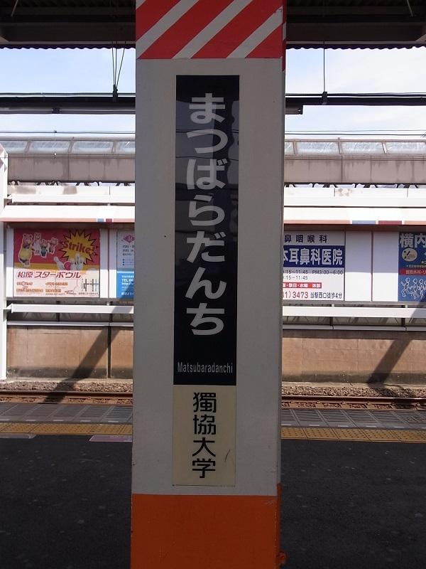 170401005.jpg