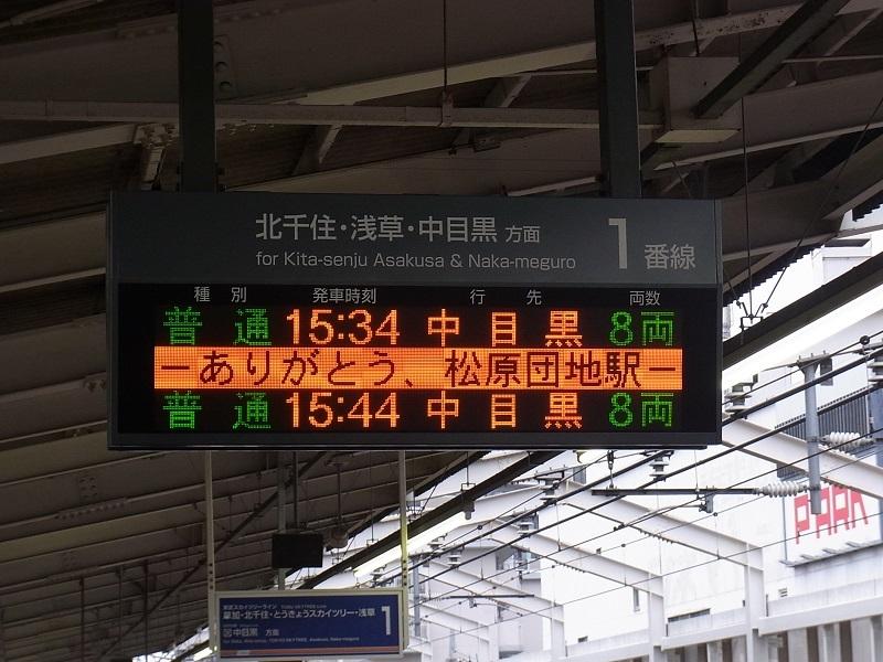 170401006.jpg