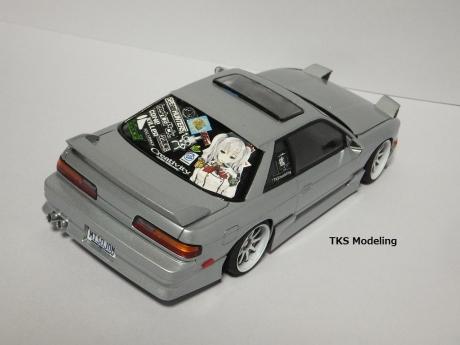 240SX (11)