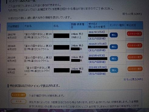 DSC_3878_201703031643174d9.jpg