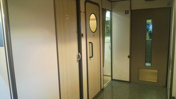 リゾートやまどりのトイレ