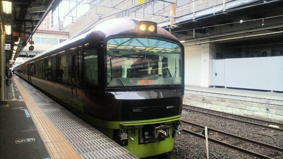 高崎駅のリゾートやまどり
