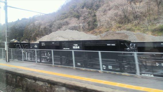 小野上駅の貨車