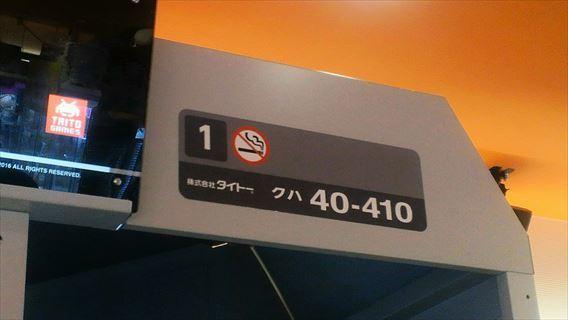 電車でGO!!形式番号