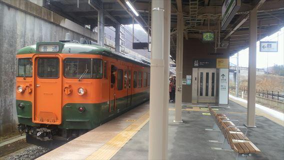 川原湯温泉駅ホーム長野原草津口方面