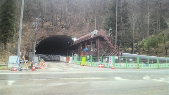 大柏木トンネル