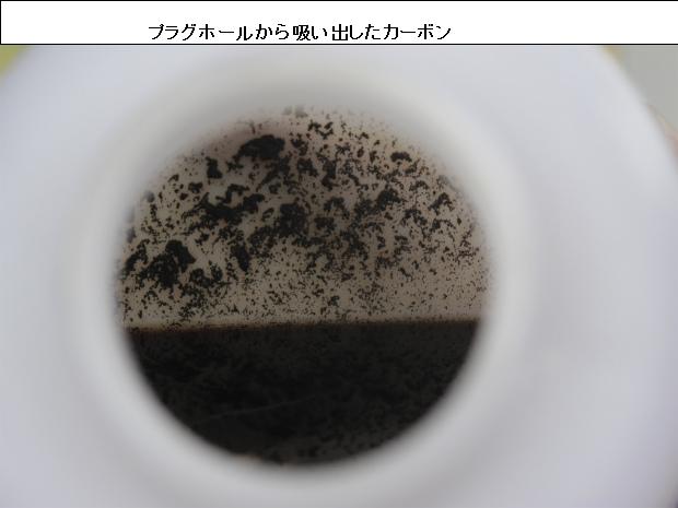 s_MG_5607.jpg