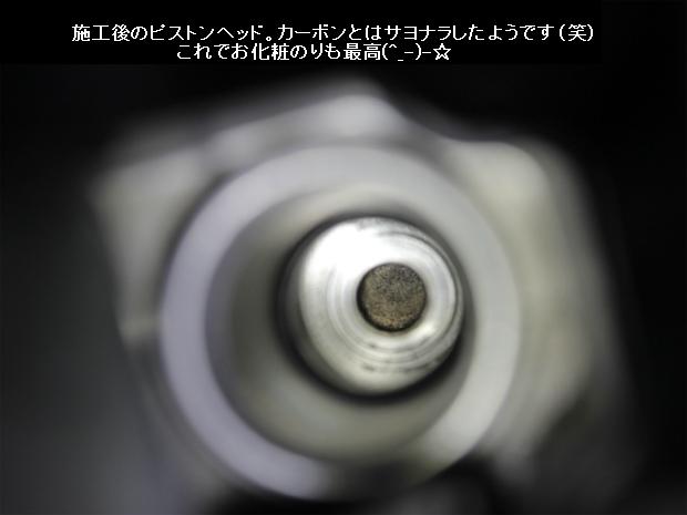 s_MG_5615.jpg
