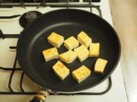 ゲソと豆腐のマヨしょう油炒め10