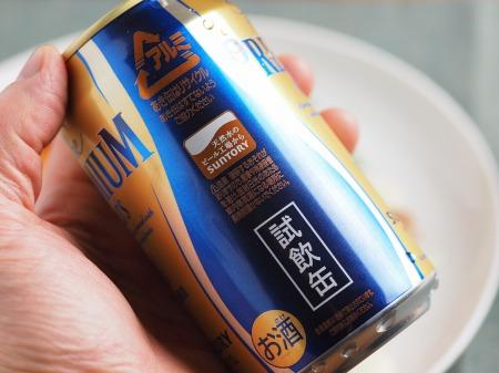 鶏のクリームチーズソース、新プ52