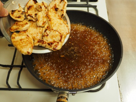 鶏むね肉の生姜焼き41