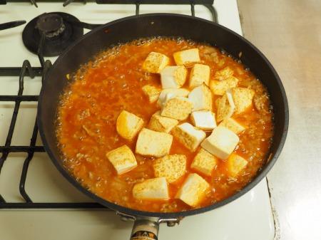 炒豆腐のチリソース炒め30