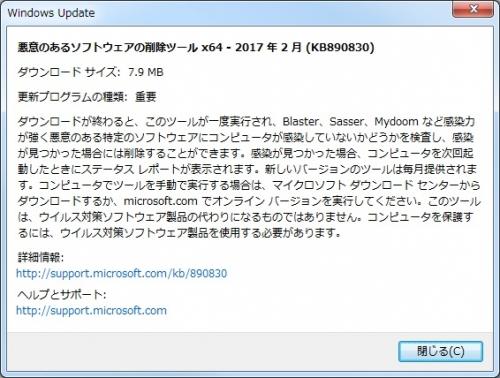 KB890830D.jpg