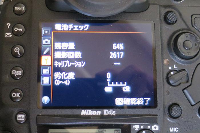 2017032943.jpg
