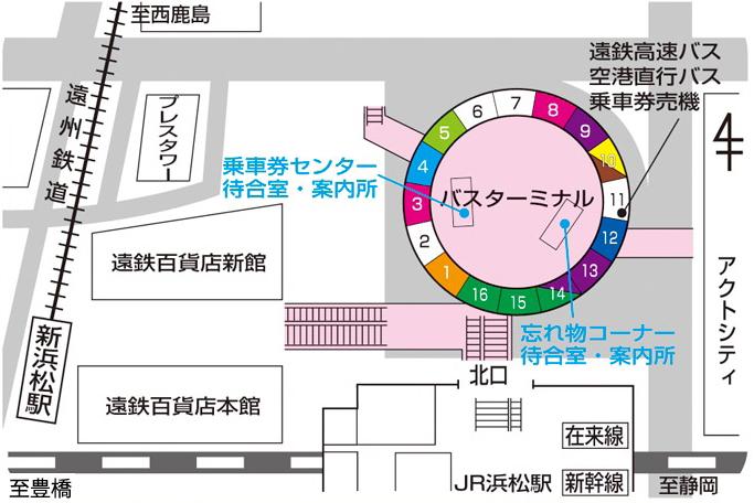 boarding_info01.jpg