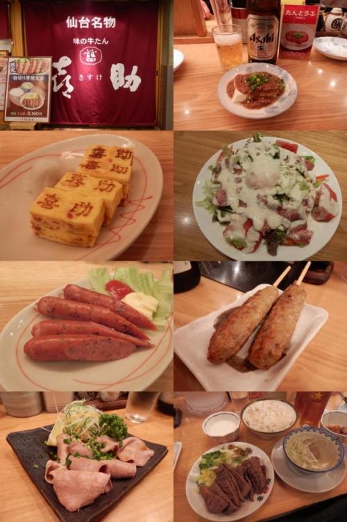 gourmet-tokyostation-b01.jpg