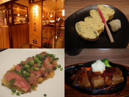 gourmet-tokyostation-b03.jpg