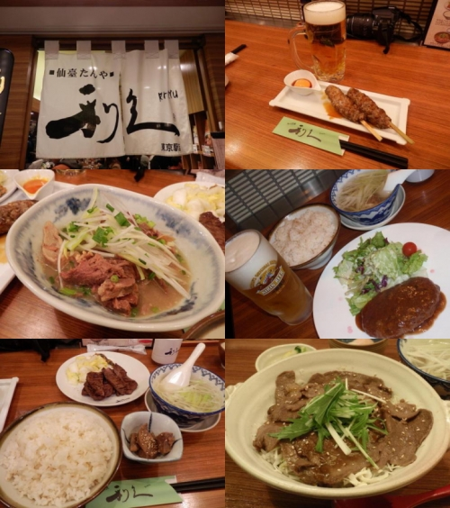 gourmet-tokyostation-b12.jpg