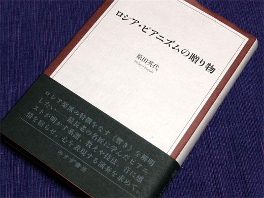 DSCF4622book.jpg