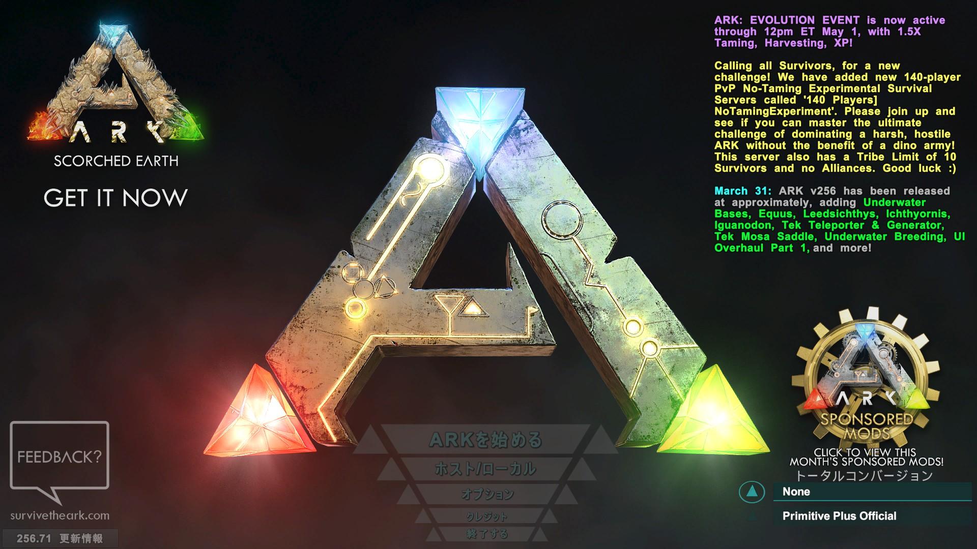 ark_01.jpg