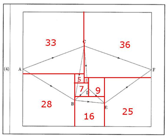 kai6.jpg
