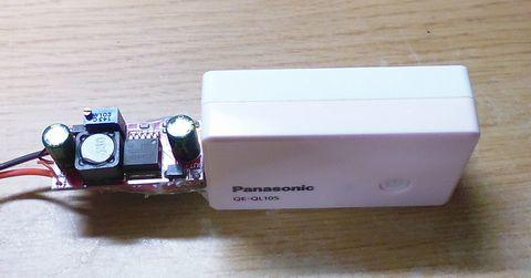 DCDCとモバイルバッテリー