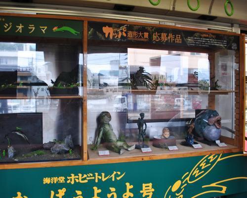 海洋堂ホビートレイン展示(1)