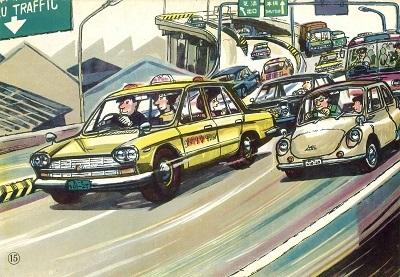 カナリア・タクシー たかせ・たかしくん その5