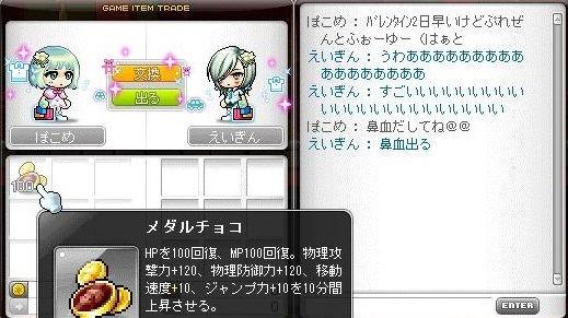 Maple170212_091117.jpg