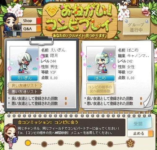 Maple170216_221942.jpg
