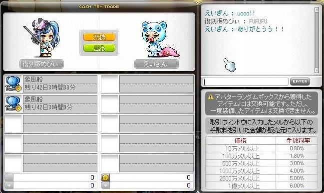 Maple170220_211128.jpg