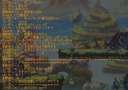 Maple170226_200316.jpg