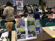 オリComi Sapporoスペース